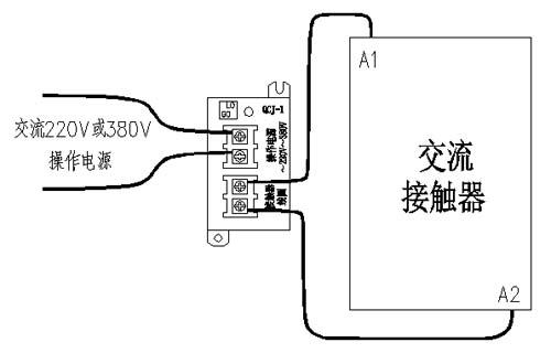 220v接触器控制电路图
